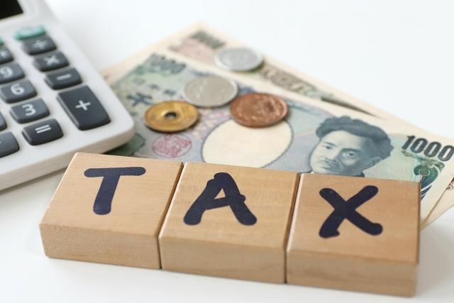 消費税増税  結婚、マイホームなど契約のタイミングに要注意!