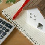 住宅ローンの金利はどうなる?