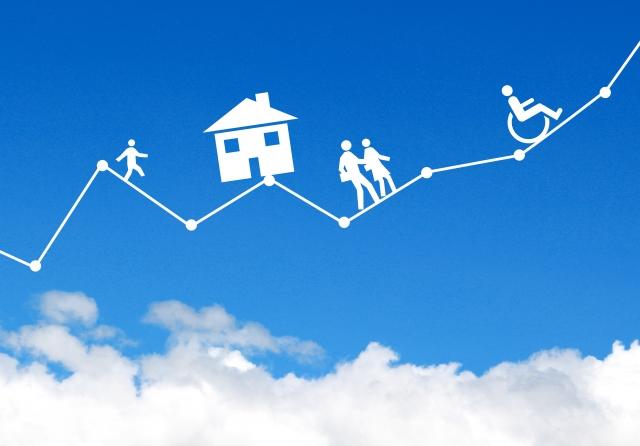 住宅ローン マイホームの駆け込み需要に向けて、現在の金利は!?