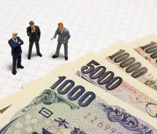10万円給付、続々給付スタート!