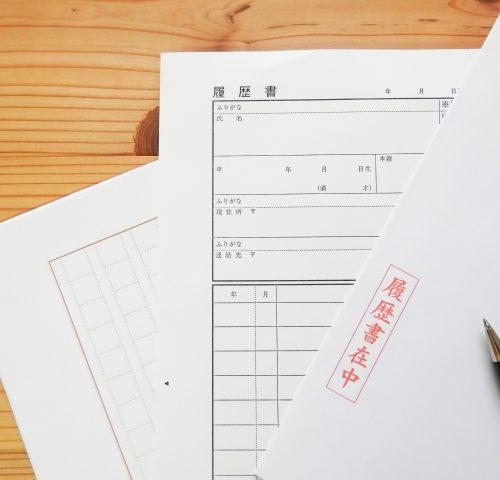 就職戦線異状あり!? くら寿司新卒1年目で年収1,000万!